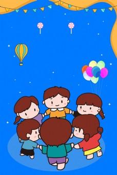 六一儿童节童趣童真海报