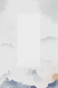 远山水墨中国风古风灰色背景