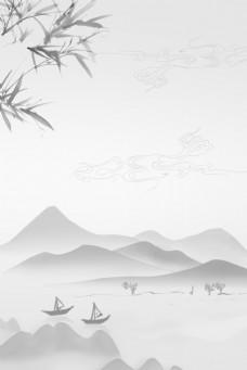 简约中国风水墨祥云灰色背景