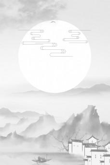 中国风水墨古风灰色背景海报
