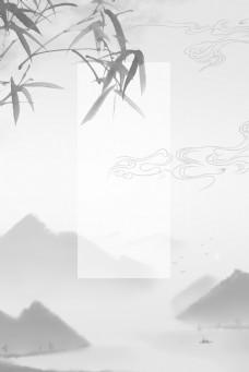 古风水墨中国风灰色背景海报