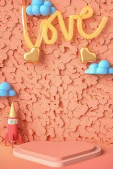 C4D立体LOVE字体情人节温馨电商背景