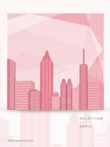 粉色系城市剪影线条商务风格直通车背景