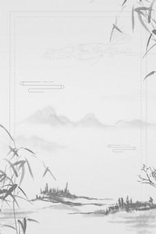 简约中国风灰色古风水墨背景