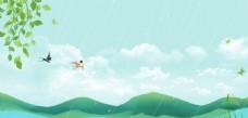 卡通蓝天白云