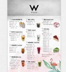 水吧 菜谱