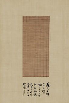中国风-纹理