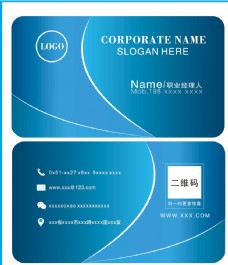 企业公司单位经理员工名片正背面