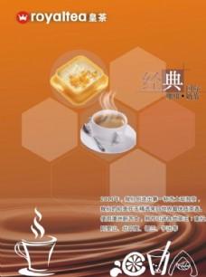 奶茶海报咖啡饮品素材
