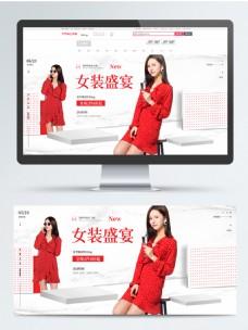 淘宝女装夏季促销全屏海报banner模板