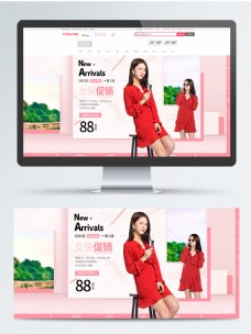 淘宝天猫女装夏季促销海报banner模板