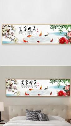花开富贵花卉花朵床头装饰画