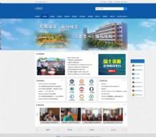 机电学校网页设计