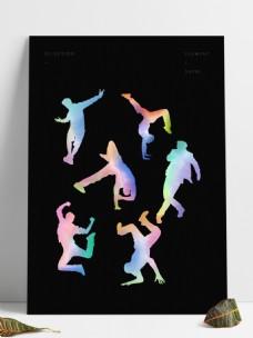 手绘简约水彩效果街舞动作舞蹈剪影装饰元素