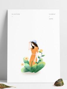 手绘春天植物鲜花装饰草地里站着的长裙女孩
