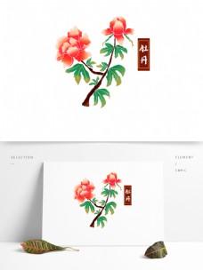 水墨风格牡丹花元素设计