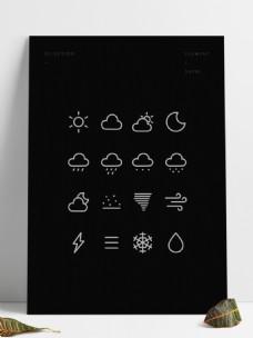 世界气象日(套)各种天气图标元素矢量