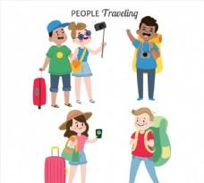 4组卡通旅行人物设计