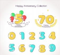 12款彩色周年纪念数字
