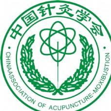 中国针灸学会LOGO
