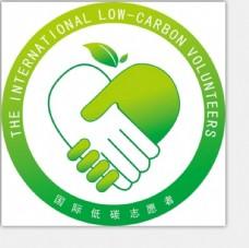 国家低碳志愿者