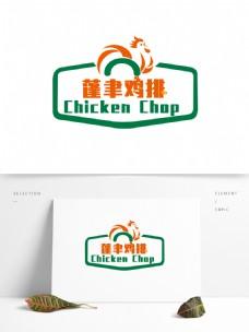 鸡排店logo设计标识