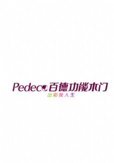 百德木门logo-紫色版