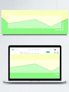 绿粉拼接几何背景