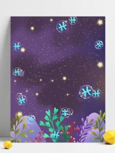 手绘治愈系夜晚植物插画背景