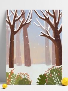 卡通冬至节气树林雪景背景