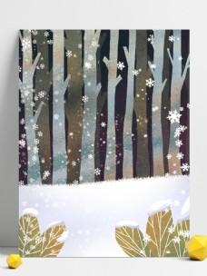 唯美浪漫树林雪景背景
