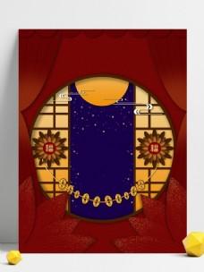 红色喜庆新年展板背景素材
