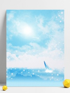 纯手绘夏季蓝天白云清新海边背景