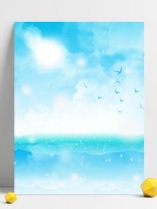 纯原创手绘蓝天白云鸟儿海岛背景