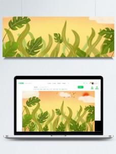 卡通清新风植物插画背景