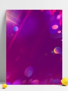 紫色炫彩高端护肤品广告背景