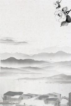 大气水墨江南水乡山水背景