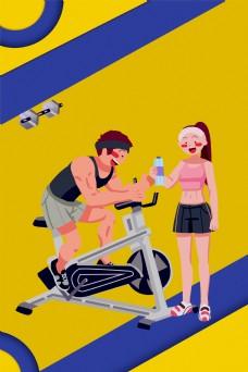 全民健身日健身促销海报