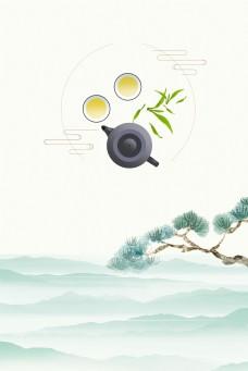 清雅中国风茶道远山背景