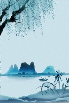 中国风水墨山水兰花背景