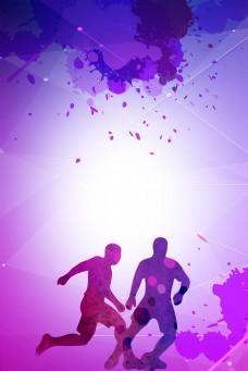 奔跑运动致青春紫色几何背景