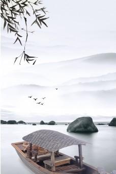 大气清雅山水渔船竹子背景
