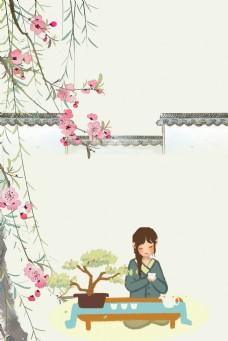 清雅院子里喝茶的少女茶道背景