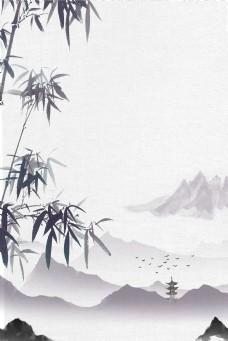 水墨竹子山水复古背景