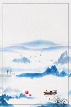 大气山水渔船远山中国风背景