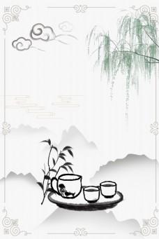 茶叶文化高清背景