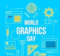 创意世界平面设计日线绘物品