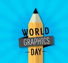 扁平化世界平面设计日铅笔