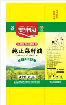 菜籽油包装