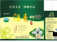 绿壳鸡蛋包装